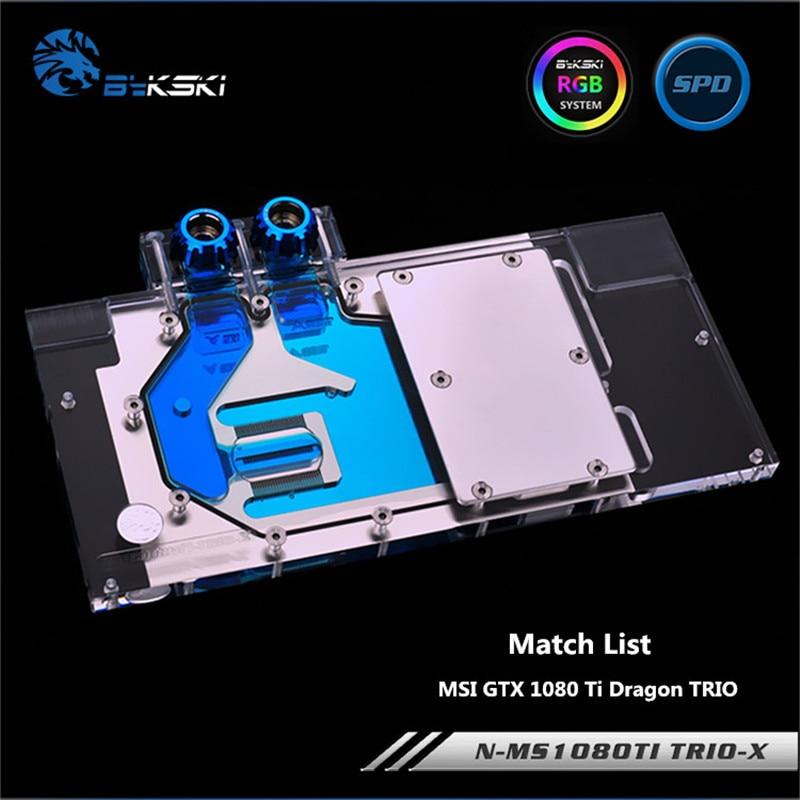 Bykski Full Coverage GPU Water Block For MSI GTX 1080 Ti Dragon TRIO Graphics Card Water-Cooled head N-MS1080TI TRIO-X bykski full coverage gpu water block for msi geforce gtx 1070 aero 8g oc graphics card n ms1070aero x