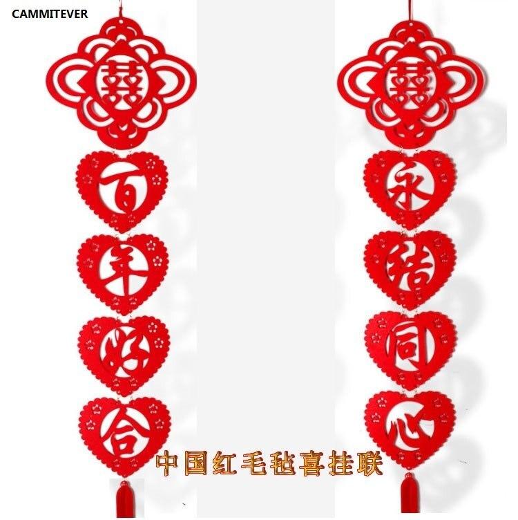 Cammitever 1 par 79*24 cm fuente de la boda doble felicidad chino copla puerta c