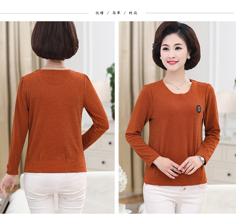 Women Spring Tops Bright Glod Yarn Blouses Red Caramel Green Twinkle Design Shirts Female Casual Long Sleeve O-neck Top For Woman (8)