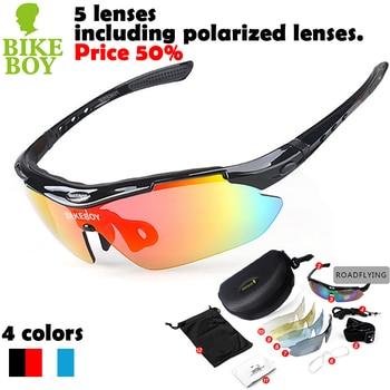 77b9fd1227 Polarizada profesional de ciclismo gafas de sol al aire libre deportes de  bicicletas bicicleta gafas Anti UV400 TR90 gafas 5 lente