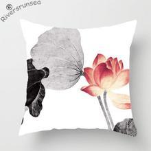 Cojín de meditación de estilo chino hoja de la flor de loto estampado de plantas felpa silla de oficina almohada apoyo para la decoración del hogar Vintage
