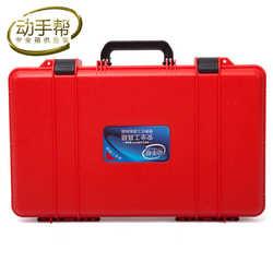 Cassa di attrezzo cassetta degli attrezzi kit valigia Portatile toolkit resistente Agli Urti cassa sigillata attrezzature di sicurezza scatola di Ferramenteria e attrezzi kit bin