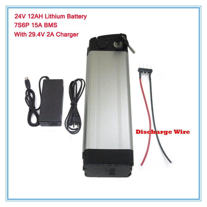 24 v 12ah lithium ion batterie pour 24 v 250 w 350 w moteur électrique vélo batterie argent poissons 24 v 12ah Aluminium + chargeur