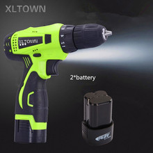 Xltown 16.8v two-speed rechargeable lithium battery electric screwdriver with 2 battery advanced electric screwdriver power tool