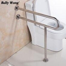 Салли дом настенный Туалет безопасности Ручной рельсы для инвалидов пожилых Peopele, ванная комната 304 ручка из нержавеющей стали поручни