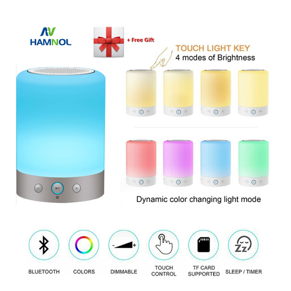 HAMNOL Portable LED Wireless Bluetooth Speaker Touch Dimmable Beside Lamp with RGB Color Hands-free Night Light FM Radio Timer