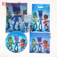 81PCS Set High Quality Pj Masks Children Favor Happy Birthday Party Children S Day Supplies Decoration