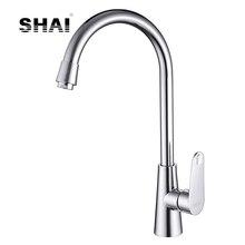 SHAI Chrome finition robinet de cuisine robinet deau chaude et froide 360 degrés Rotation Torneira Cozinha mélangeur laiton ontologie Angle SH3208