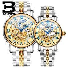 Любителей Старинных Стальной Браслет Круглый Циферблат Наручные Часы Швейцария бингер Мужчины Женщины Пару Часов Простые Элегантные Часы
