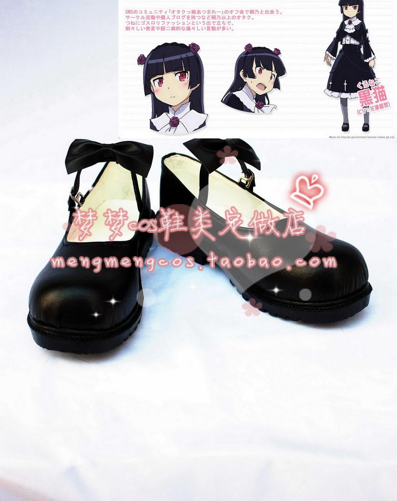 ore no imouto ga konnani kawaii  Ruri Goko Kuroneko cosplay shoes boots Custom-Made
