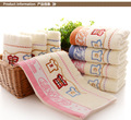 3PCS*LOT Hot 4 Colors Genuine Jacquard Embroider Face Hand Towel High Quality 34cm*74cm 100% Pure Cotton Brand Bath Towel Set