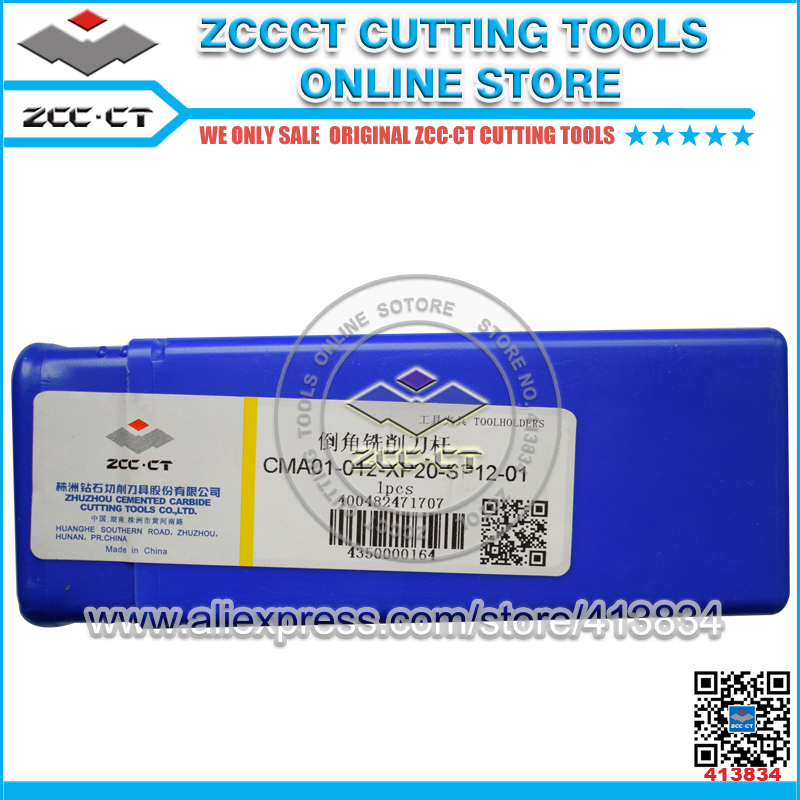 1 unit CMA01-012-XP20-SP12-01 ZCCCT cutting tool cnc milling tools cutter lathe support 2x12mm lathe parting cutting milling tool holder with 5 blades 200mm