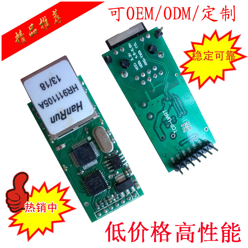 TTL serial to Ethernet module microcontroller network module RJ45 to TTL serial port server 232 hlk rm04 uart serial port to ethernet embedded wifi module wireless network converter module with pcb antenna q013