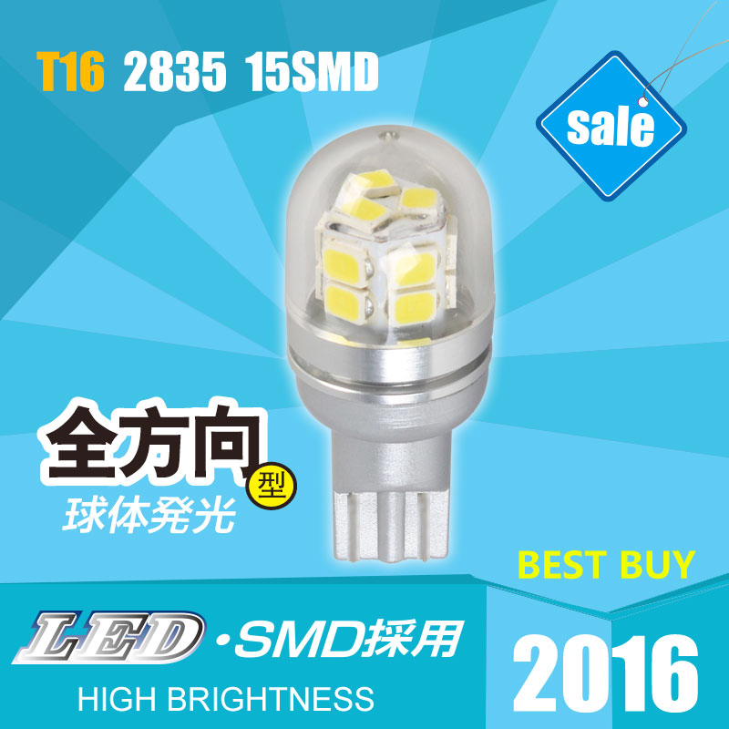 US $13 6 |6000K T16 LED Reverse Lights Auto LED T16 Cars Bulbs 15SMD 2835  High Brightness White Color DC12V 32V-in Signal Lamp from Automobiles &