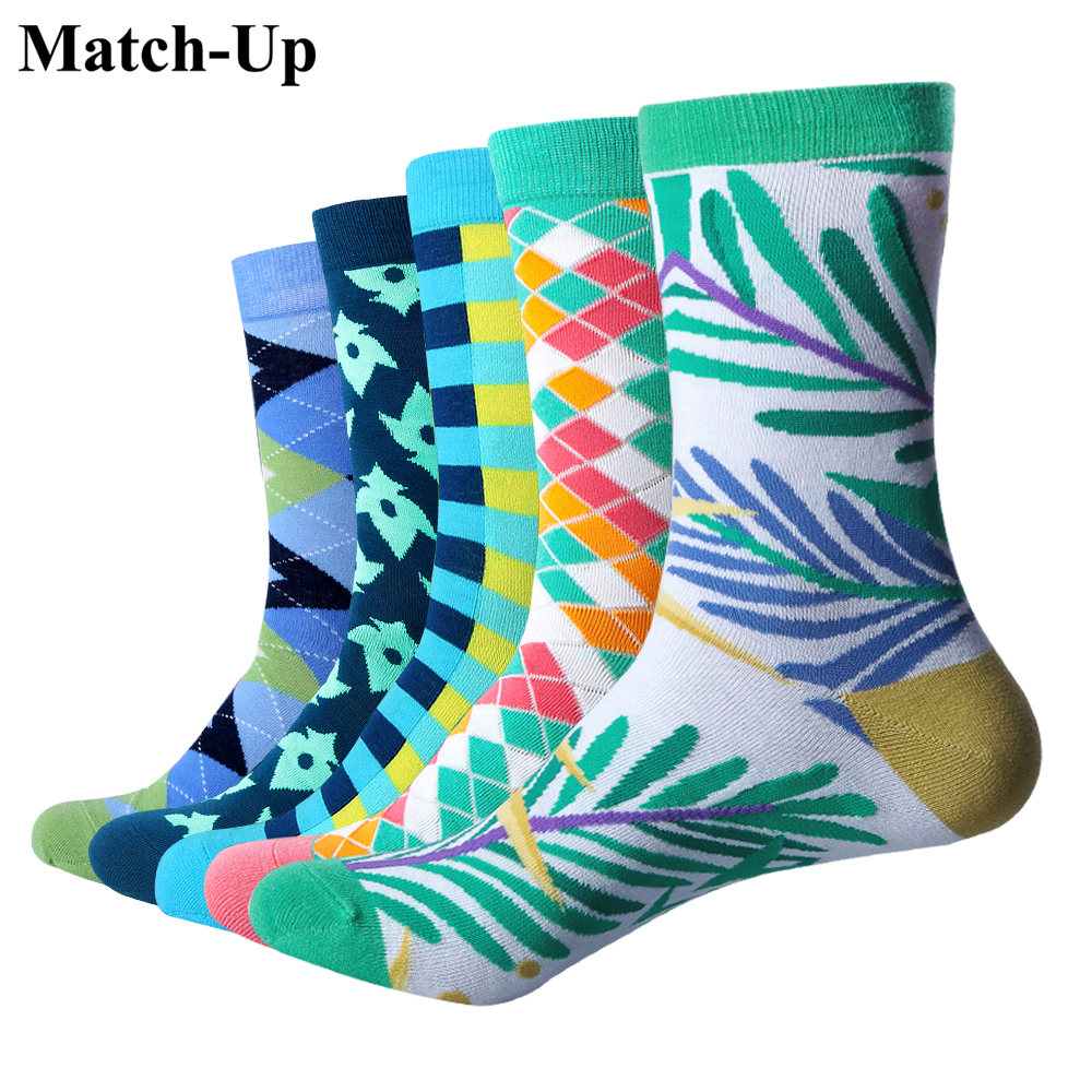 Match-Up Trendy mint green color stockings in summer green fashionable men socks (5 pairs / lot )