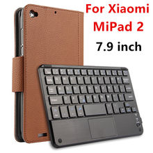 Case For Xiaomi MiPad 2 Protective Wireless Bluetooth keyboard Smart cover Leather Tablet PC mipad2 PU Protector Sleeve 7.9″