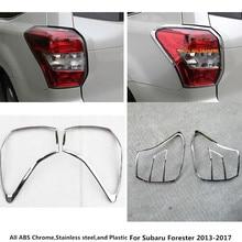 Для Subaru Forester 2013 2014 2015 2016 2017 автомобиль задний хвост назад свет лампы детектор frame stick ABS хром крышка отделкой 2 шт.