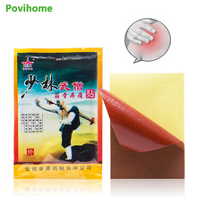 32Pcs Chinese ShaoLin Patch Medicated Plaster Knee Pain Relief Adhesive Joint Back Tiger Balm D1397