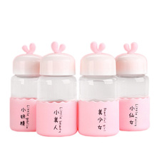Creative Cute 250ML Transparent Water Bottle Travel Mug Letter Glass Cup Home Student Silicone Portable Coffee Mugs