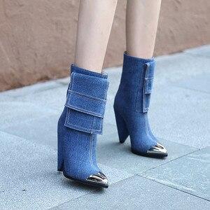 Image 5 - MORAZORA 2020 yeni moda yarım çizmeler kadınlar Metal sivri burun denim yüksek topuklu ayakkabılar vintage sonbahar kış Chelsea çizmeler kadın