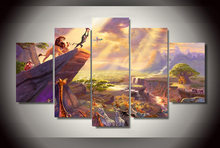5Pcs Frame Printed lion king painting thomas Painting on canvas grey wall art print poster picture canvas(China)