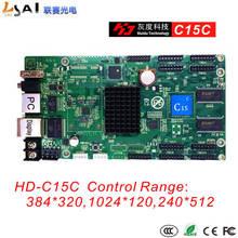 Full-color Async controllers C15C Control Range:384*320  1024*120 240*512