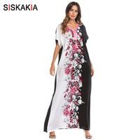 Siskakia Fashion flower print maxi long dress urban casual Embroidery black white color block summer dress for women Muslim Arab