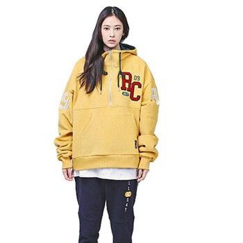 Mainlead coreano Weightlifting Hada SUNG KYUNG Cap Sudadera con capucha mujer suéter amarillo Harajuku