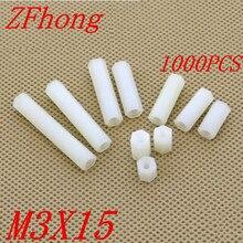 цена на 1000pcs m3*15 M3 x 15 plastic PC female female white hex nylon standoff spacer
