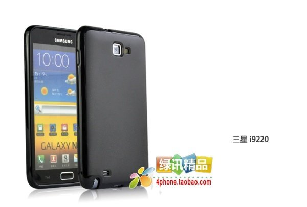 High Quality TPU+pc Protectione hard back Case Cover skin For Samsung Galaxy note i9220