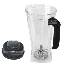 Commercial Blender spare parts 2L Food safety transparant Container Jar Jug Pitcher Cup Complete with blades lids BPA FREE