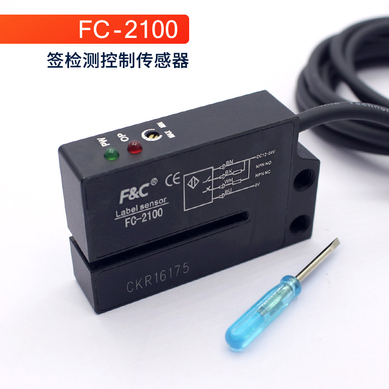 Free Shipping F&C JiaJian Label Detection Control Sensor FC-2100 Photoelectric Switch FC-2100 Genuine игровая техника игруша игровая техника
