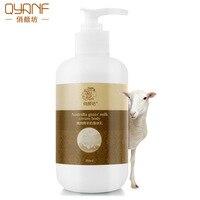 QYANF Australia Sheep Milk Body Lotion Moisturizing Hydrating Whitening Repair Skin Body Care Skin Care Bleaching