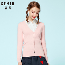 3c0696f8e1684 SEMIR Knitted Cardigan sweater 2018 Autumn Women Simple Solid Straight  Bottom Wearing sweater Fashion Cardigan for