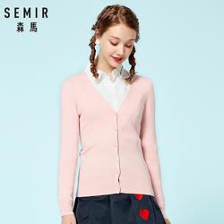 SEMIR вязаный кардиган свитер 2018 осень женский простой однотонный прямой низ носить свитер модный кардиган для женщин