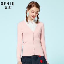 SEMIR Knitted Cardigan sweater 2018 Autumn Women Simple Solid Straight Bottom Wearing sweater Fashion Cardigan for Female(China)