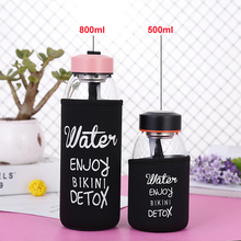 BEEMSK 500/800ml glass water bottles with large capacity tea separation outdoor sports bottle Fruit vegetable drink