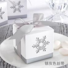 "100pcs Wedding Candy Boxes""Winter Dreams"" White Laser Cut Snowflake Wedding Favors Gifts"
