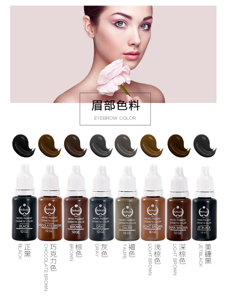 Free Shipping 10Pcs Permanent Makeup Tattoo Ink Pigment 15ml/Bottle For Eyebrow Makeup with 23 Colors For Choosing hot sale 5pcs mirco permanent makeup tattoo pigment cream for eyebrow makeup 12 colors free shipping goochie quality