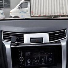 Для Nissan Navara NP300 ABS матовые автомобильные средняя рамка для кондиционера крышка внутренние украшения аксессуары автостайлинг