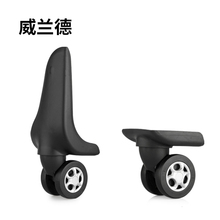 Wheels luggage  case universal wheel suitcase roller accessories wheels 360 replacement trol