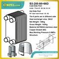 70 тонн охлаждения (R22) B3-200-66 + 66D работает в качестве испарителя для машин температуры воды с двумя циркуляциями охлаждающей жидкости