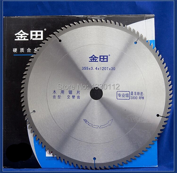 14 355x3.4x120Tx30 circular saw blade wood 14 for cutting plywood board with other sizes of saw blades free shipping no 1 twist plaster saws jewelry spiral teeth saw blades cutting blade for saw bow eight kinds of sizes 144 pcs bag