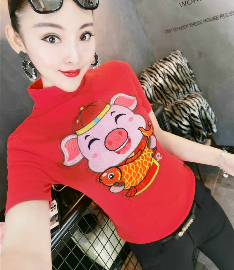 Detail Feedback Questions About 2019 New Year Pig Embroidery T