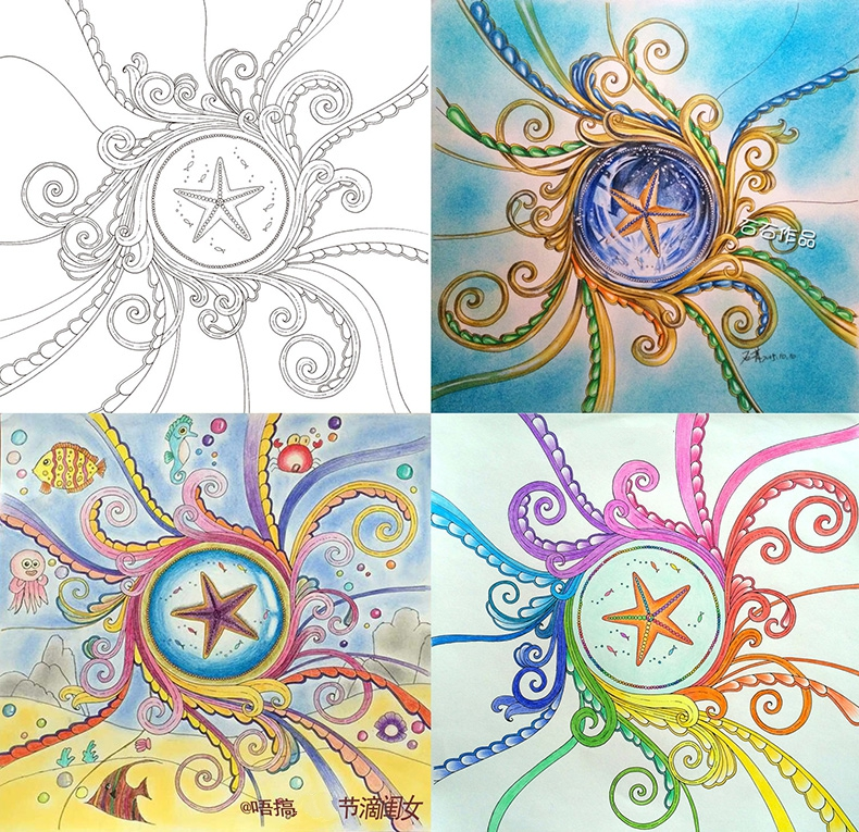 24 pages lost ocean coloring book antistress for children adult relieve stress painting drawing secret garden colouring books in books from office school - Ocean Coloring Book