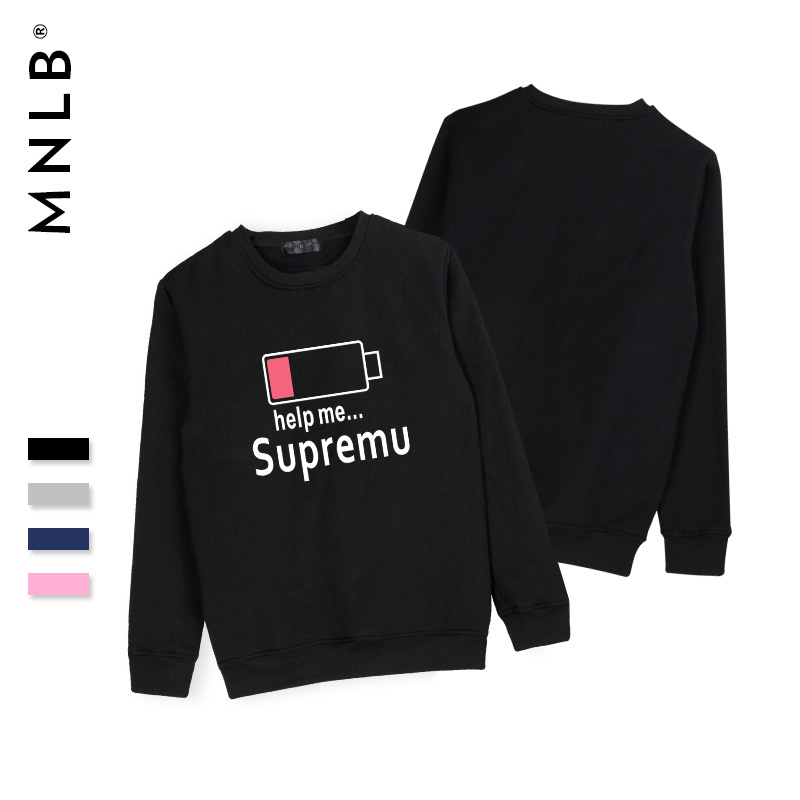 SMZY Supremu Help Me Hoodless sweatshirt crewneck fashion soft men hoodies sweatshirts popular long sleeve hoodies casual cloth