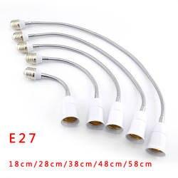 E27 светодио дный лампочки База преобразователи E27 к E27 разъем гибкий удлинитель настенный светильник адаптер держатель лампы 18 28 38 48 58 см