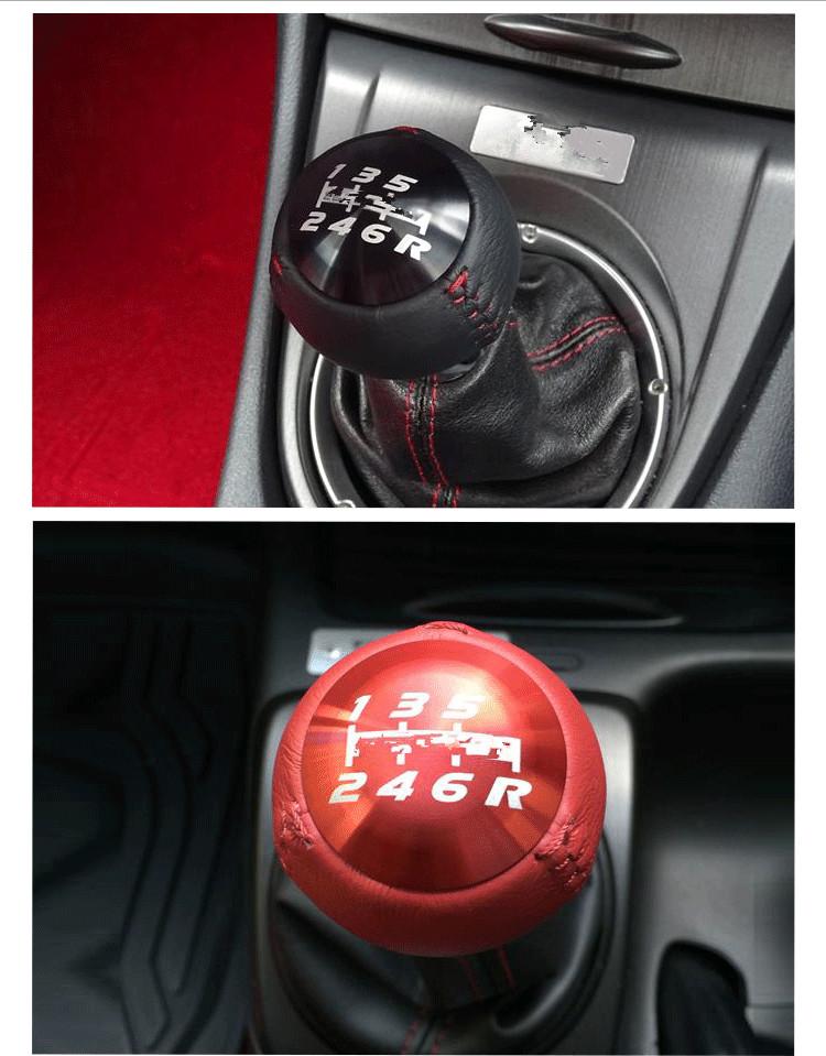 shift knob 002 leather 190y_