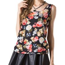 Sleeveless casual vest Top