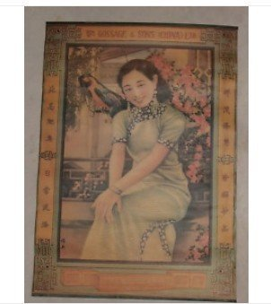 Gorgeous Oriental Beautiful Movie Girl 30x20 AD POSTER free shipping
